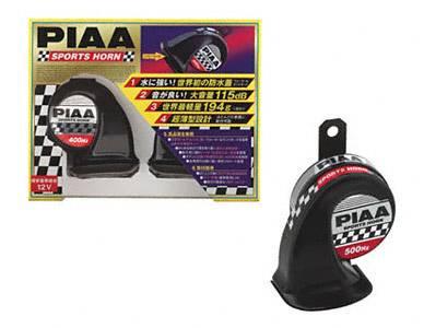 PIAA Sports Horn