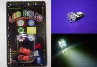 LED Lights - Armada - Hyper White, Blue or Green LED Replacement Bulb