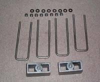 1998-2004 Frontier - Lift Block Kits - 3 Inch Lift Block Kit