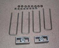 Rear Suspension Components - Hardbody - 3 Inch Lift Block Kit