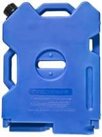 Fuel & Water Containers - Fuel & Water Containers - 2 Gallon Kerosene Carrier