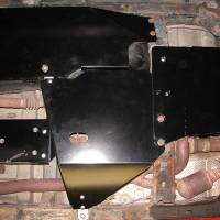 Transfer Case Skid Plate - Image 3