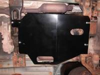 ENGINE/TRANSMISSION SKID PLATE - Image 2